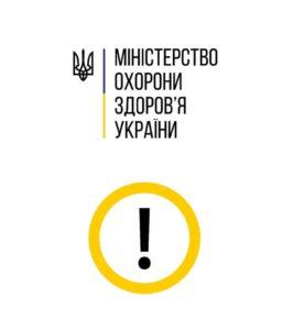 З 24 лютого в Україні запровадять адаптивний карантин. Передбачене пом'якшення обмежень