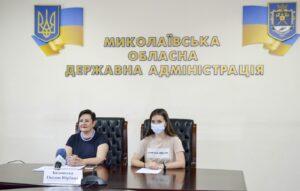У Миколаївській області презентовано Регіональний профіль громадського здоров'я