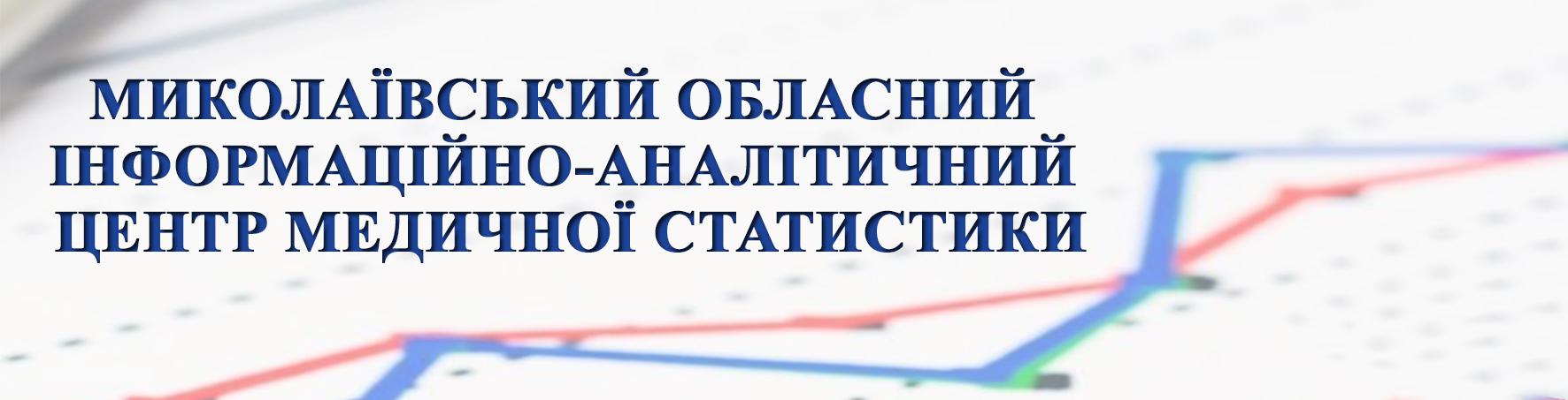 https://health-center.mk.ua/wp-content/uploads/2020/08/fake_logo.png 2x